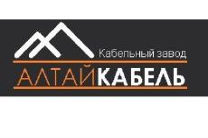 «Алтайкабель» запустил в эксплуатацию новый производственный корпус