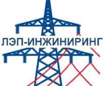 Компания ЛЭП-Инжиниринг подтвердила официальное дилерство кабельного завода Инкаб, г. Пермь