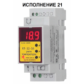 Размещена видеоинструкция для RT-12-16 - подключение и настройка цифрового термореле.